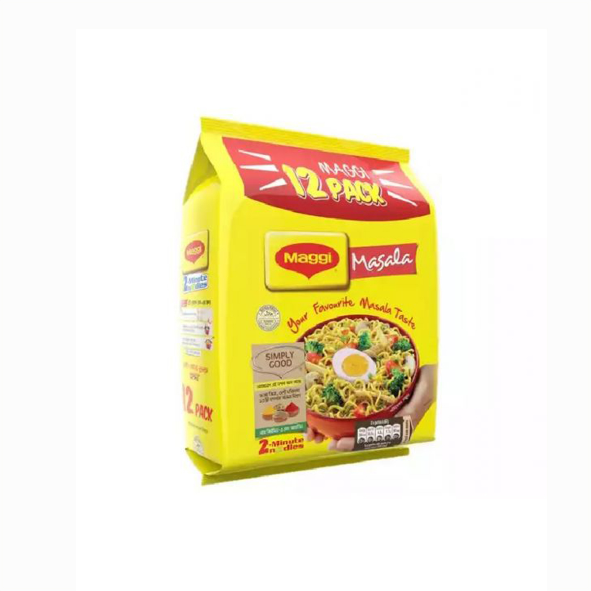 Maggi 2-Minute Noodles Masala (Pack of 12 Pieces)